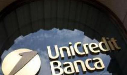 Италианската UniCredit планира да съкрати 9000 работни места, или 5% от персонала си