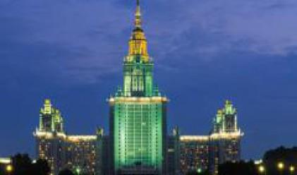 Наемите на офиси в Москва продължават да растат