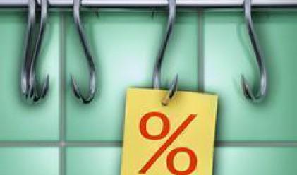 Централната банка на Румъния вдигна основната лихва до 10%