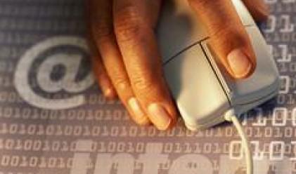 Разходите за онлайн реклама в света ще достигнат 106 млрд. долара до 2011 г.