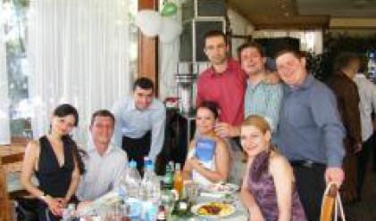 Сватба в екипа на Profit.bg