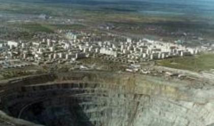 Държавата и Дънди Прешъс Метълс ще учредяват дружество за добив на злато и медни руди