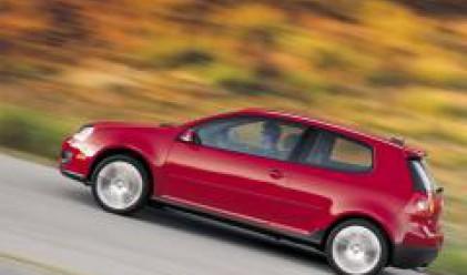 Световните продажби на Volkswagen през май са се повишили с 2 на сто