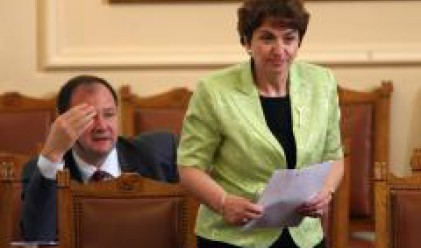 Плугчиева: ЕК е спряла две мерки по САПАРД