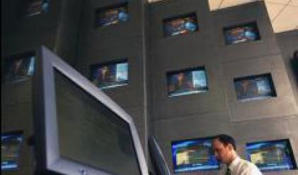 Еврохолд България и Евроинс няма да разпределят дивидент