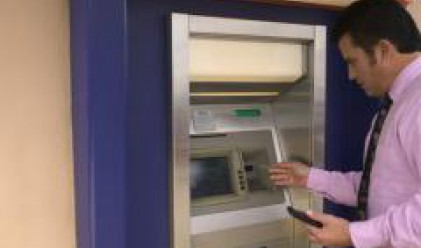 Активите на банковата система в края на май са 62.1 млрд. лв.