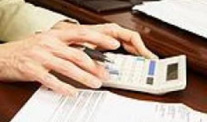 Индексът на цените на производител- с годишен ръст 13.6%