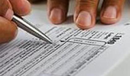 Едва 1/3 от фирмите са предали финансовите си отчети