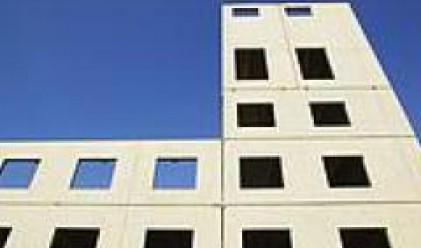 Инвестициите в сектора на недвижимите имоти в Европа със спад от 44% на годишна база