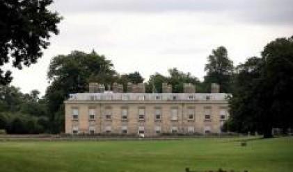 Поредното понижение в цените на жилищата във Великобритания за юни