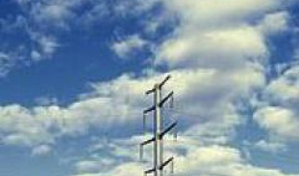 Electricity for Industrial Consumers to Appreciate by At Least 30 % - National Electricity Company