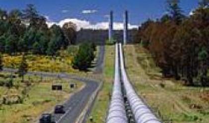 Bulgaria, Azerbaijan Sign Memorandum of Intent Concerning Delivery of Natural Gas