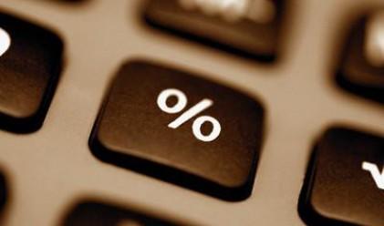 Таксите и комисионните оскъпяват с 1 пр. пункт кредитите