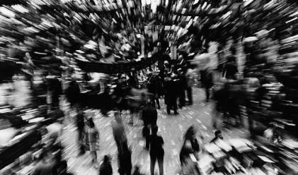 Сериозно понижение на българските индекси във вторник