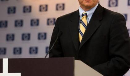 HP инвестира 1 млрд. долара, закрива 9 000 работни места