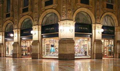 Prada обмисля IPO за пети път в последните 10 години