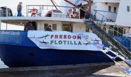 Ирландски кораб не реагира на заповедите на израелските ВМС