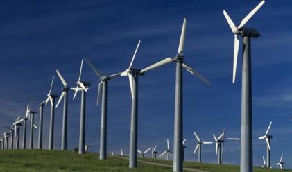 Пресяват фалшиви вятърни централи