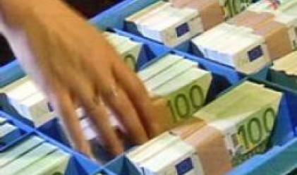 Иран отрече бягство от еврото