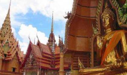 Секс скандал в посолството ни в Тайланд