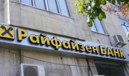 Райфайзенбанк: Отчитаме стабилни резултати, въпреки кризата