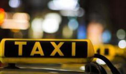 Таксита ни дерат с 4.70 лв. за км
