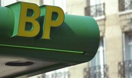 BP - дивидентната акция