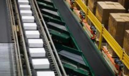 Промишленото производство намалява за април