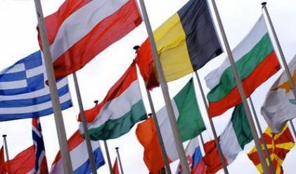 BUSINESSEUROPE: Ръстът на БВП в ЕС ще бъде средно 1.1%