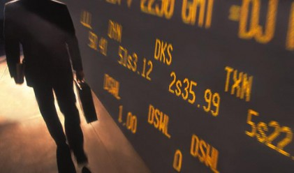 Фондовият пазар в САЩ приключи с ръстове