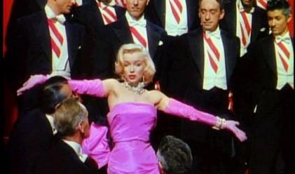 Рокля на Мерилин Монро продадена за 319 500 долара