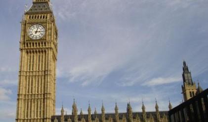 Британската икономика може никога да не излезе от кризата