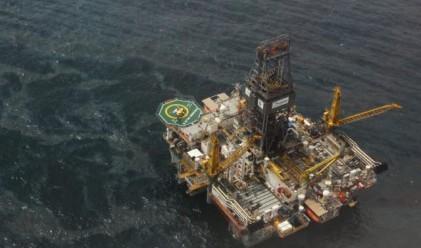 Fitch понижи рейтинга на BP с шест степени