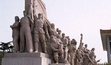 Китайският пролетариат настъпва