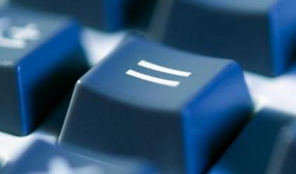 Акционерите на М+С Хидравлик ще получат дивидент за 2009 г.