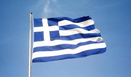 Кризата - шанс за гърците