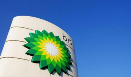 BP е изплатил над 104 млн. долара компенсации