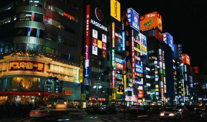 Най-скъпите градове за живеене в Азия