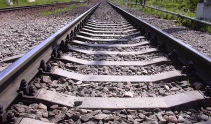 Откриха търга за гарата във Враца