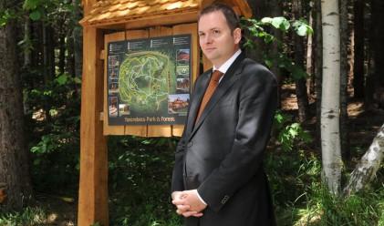 Хотел Ястребец Уелнес & Спа откри собствен природен парк