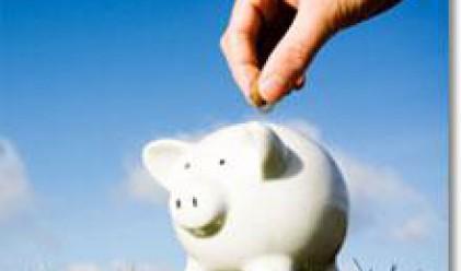 Над 5000 семейства спестиха по 360 лева от данъци