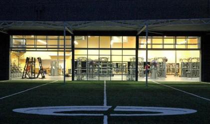 Най-луксозните фитнес клубове