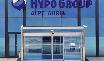 Hypo Alpe Adria продава свои активи в България