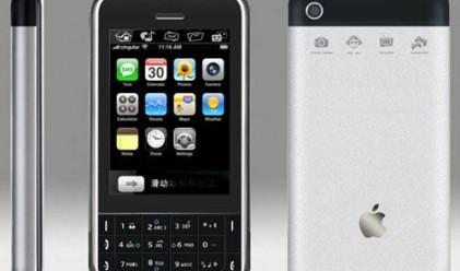 Медведев с първия iPhone 4G