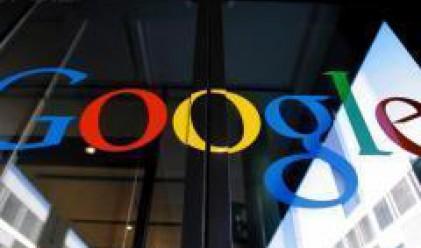Google конкурира Apple с онлайн магазин за музика