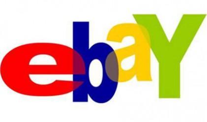 Британец продава майка си в eBay