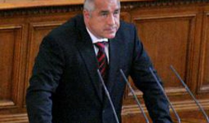 Борисов: Нито ще вдигаме данъци, нито ще намаляваме заплати