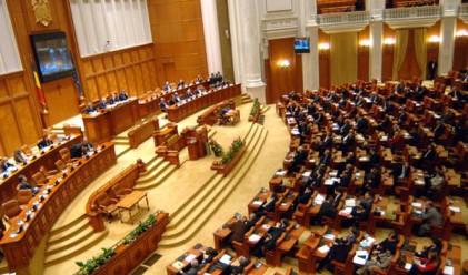 Антикризисните мерки в Румъния - противоконституционни?