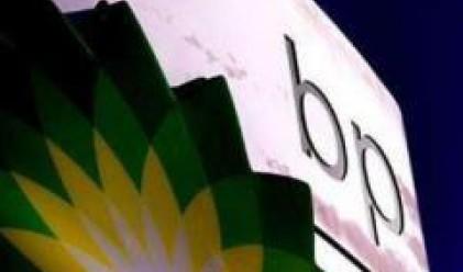 Акциите на BP стигнаха нива от 1996 г.