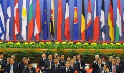 Г-20 се споразумя за бюджетните дефицити